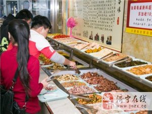 小婆娘18元自助水饺全国招商