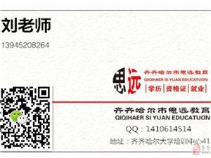 清華大學工商管理碩士研修班 擴大你的發展空間