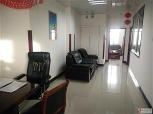 超豪华办公室带家具、带库房、设施齐全出租。