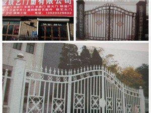东丽区铁艺大门,铝艺大门,庭院铁艺大门安装厂家