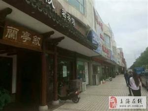 超大人流量商铺,大于菜市场,大于春节火车站,买到稳赚的商铺