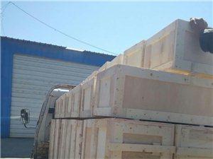 厂家生产制造免熏木箱  钢边箱  木托盘