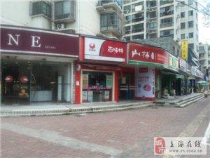徐汇田林美食街店铺和集市摊位抢租中