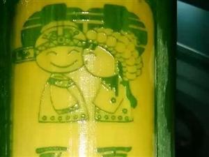 福建特产送礼佳品瓶身可个性化定制