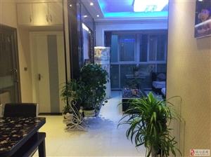 出售腾宇中央新城精装房一套