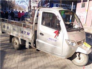低价出售汽油三轮车