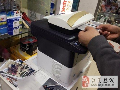 武汉实体店打印手机相片1元1张