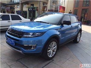 准新车,2016年4月陆丰X7,已改成路虎极光