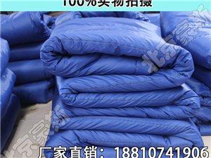 养殖蔬菜温室大棚保温棉被 防雨水防冻寒加厚保暖棉