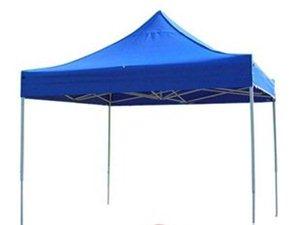 遮阳伞便宜金沙国际网上娱乐