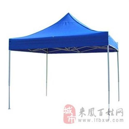 遮阳伞便宜出售