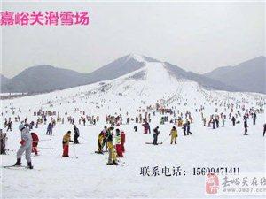 文殊山滑雪場團購