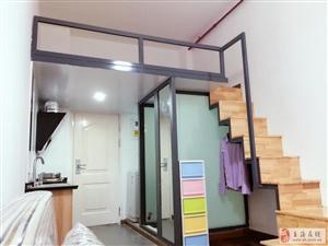 【整租】三林悦鑫公寓1室1厅