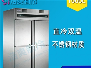 星星经济款四门冰箱直冷厨房商用冰箱双机双温商用