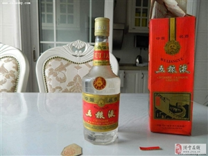 济宁回收茅台酒,济宁回收五粮液,济宁回收名烟名酒