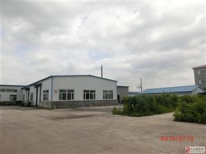 拍卖位于于辉南县楼街乡胜利村汽车产业园区一工厂出售