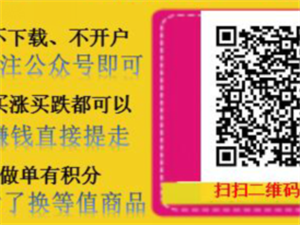 微交易7+外幣兌換不掃描二維碼就做不了嗎