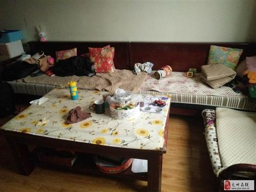 沙发+茶几9成新