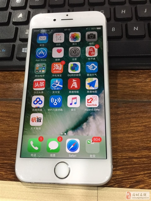 應城出售蘋果6S一部