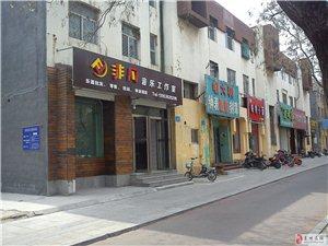 钢琴吉他寒假班潍坊青州非凡钢琴培训中心火热招生中