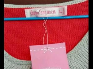 十八淑女坊粗针织长款毛衣连衣裙小草莓荷叶边可爱淑女