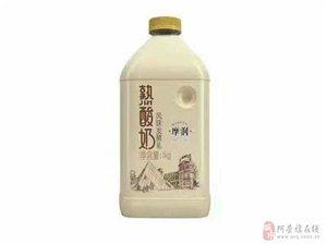 摩潤熟酸奶