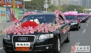 光山晏河婚车出租,长短途商务包车