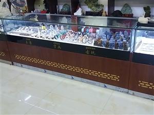 低价出售珠宝玉器柜台