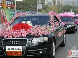 光山婚车出租