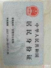 特大喜讯,末付两千元比亚迪关回家�。�!