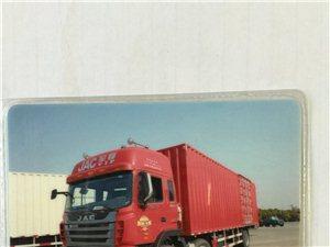 出售自家工厂自用的江淮至尊重型厢式货车一辆