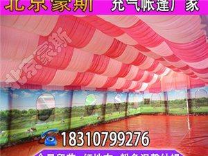 供应大型充气帐篷房事宴婚宴流动餐厅超大红白喜事酒席