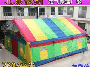 大型婚庆事宴充气帐篷流动餐厅 红白喜事婚宴大棚酒席