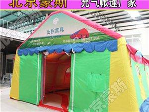 户外大型野营充气帐篷婚宴酒席红白喜事婚庆流动餐厅充