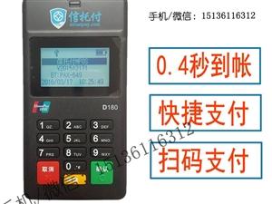 郑州手机pos机办理信托付pos机办理秒到帐