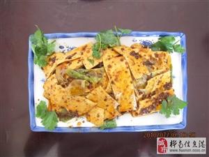 求鲜族冷面拌菜狗肉火锅技术13555116715