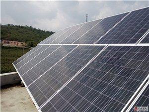 巍遠新能源一站式服務,讓您擁有自己的家庭電站