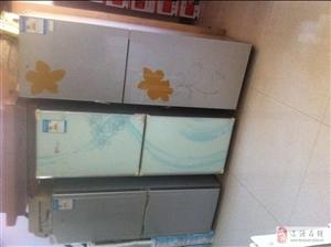 处理全新冰箱3台