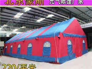 大型充气帐篷房流动餐厅户外婚宴婚庆酒席餐饮红白喜事