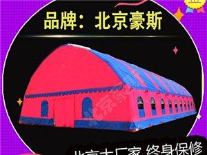 定制充气帐篷拱棚酒席饭棚遮阳婚庆喜棚红白喜事舞台婚
