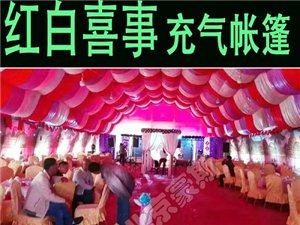 超大彩棚帐篷 流动酒棚婚宴帐篷彩棚各色帐篷大棚