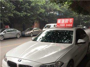 仁寿租车:车多,实惠,有诚信,首租客户九折优惠。