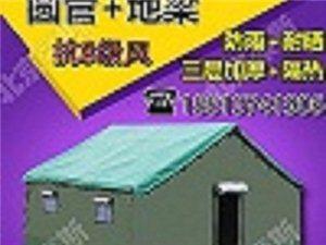 加厚三层帆布施工户外工程棉帐篷救灾工地军工用住宿保
