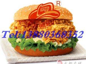 汉堡炸鸡操作的一般流程?在成都洛哈斯学习汉堡炸鸡技