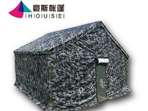 军工用野营演习加厚施工迷彩帐篷 户外防雨救灾工地工