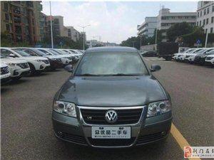 上海大众 帕萨特领驭 2008款 2.0L自动标准型