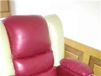 出售单人超舒服沙发