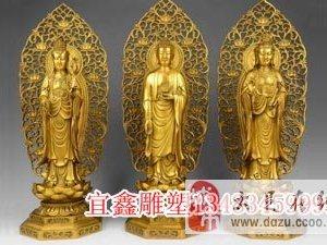 三寶佛佛像定做-宜鑫銅雕