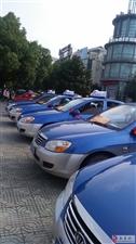 新县出租车豫ST9048叫车电话3