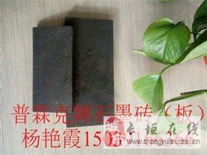 防腐材料普霖克牌环氧和呋喃胶泥、石墨板、耐酸瓷砖